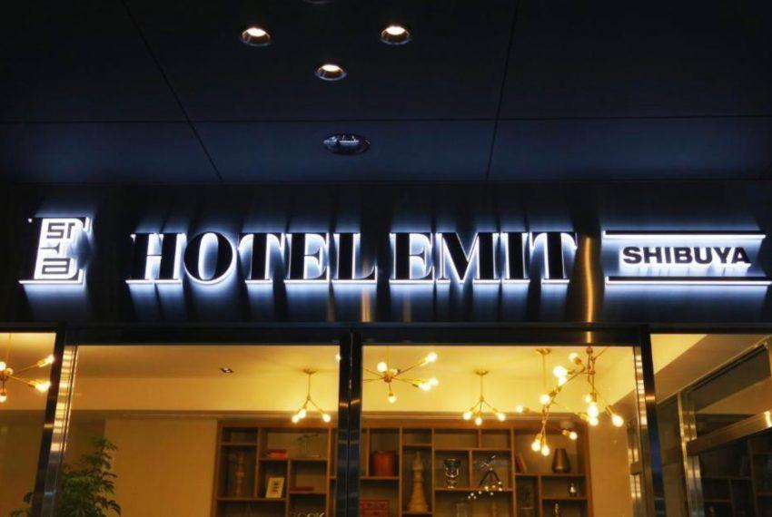Hotel_Emit_Shibuya_-_Tokyo-_book_your_hotel_with_ViaMichelin 6